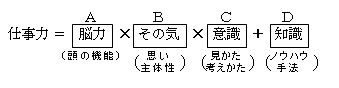 shigoto1.jpg
